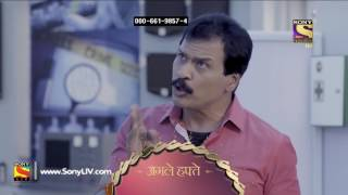 CID - Episode 1399 - Coming Up Next
