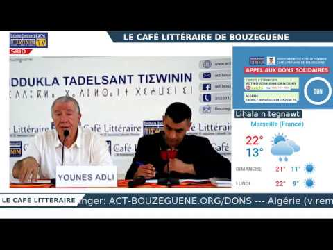 Le Café littéraire : Timlilit akked/Rencontre avec Younes Adli - SRID / LIVE