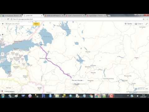 Yandex Карты. API