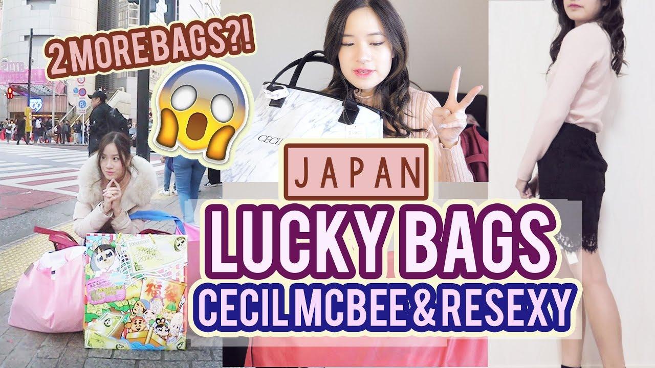 MORE SHIBUYA109 LUCKY BAG TRY ON HAUL | FUKUBUKURO | Cecil Mcbee & Resexy
