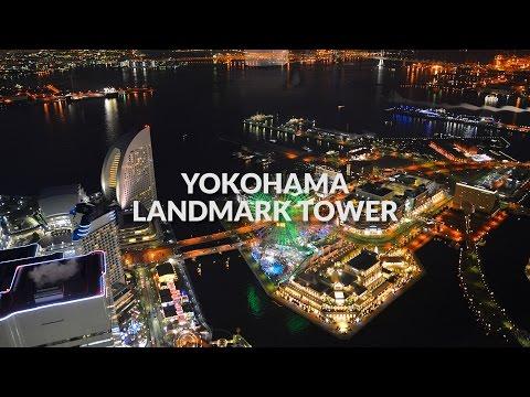 Yokohama Landmark Tower, Yokohama | One Minute Japan Travel Guide