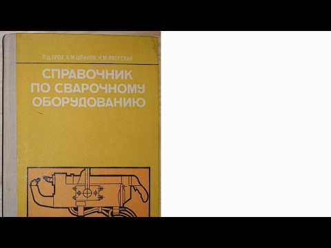 Список книг на продажу (14 часть) Bookodor.ru