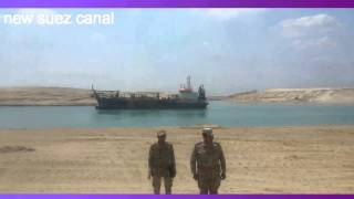 Archive new Suez Canal: April 9, 2015