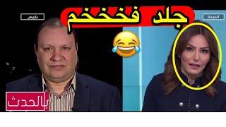 رامي خليفة العلي يجلد مذيعة قناة الجزيرة | انصدمت من كلامه