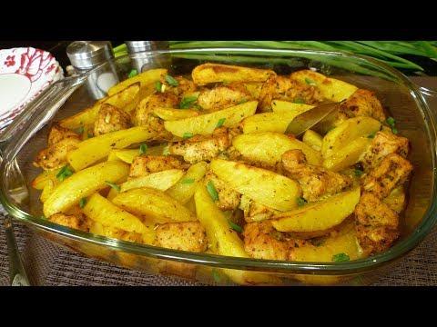 Филе индейки запечённое с картошкой в духовке