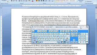 Урок 8. Работа с текстом.
