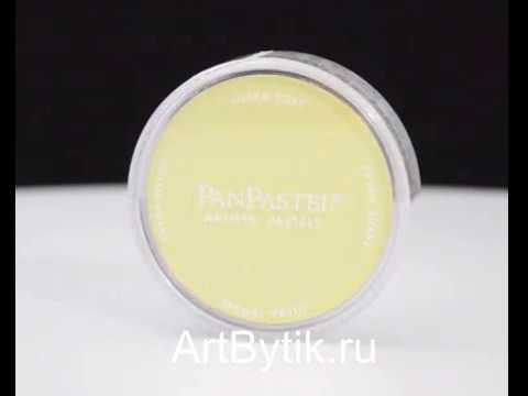 Ультрамягкая пастель PanPastel 26808