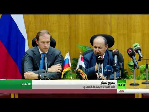 الأسبوع الصناعي الكبير في القاهرة  - 16:54-2019 / 10 / 10