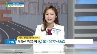 [대부도] 서울 지역 아파트 매매가 상승률 1위! 강동구