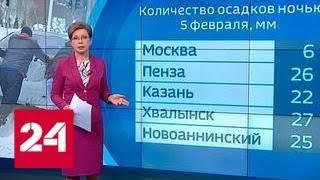 """""""Погода 24"""": снегопад века парализовал автомобильное движение в центре страны - Россия 24"""