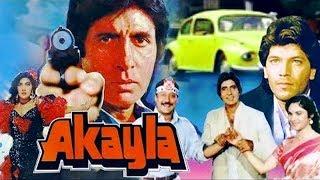 Амитабх Баччан, Джеки Шрофф- фильм:Одиночка (Индия, 1991г)