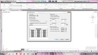 Урок 12  Создание таблицы в AutoCAD (Автокад) и использование поля