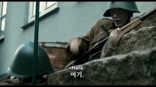 [한글자막] 덴마크 하데르슬레브 전투