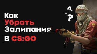 видео Решение проблемы с залипанием клавиш в играх!