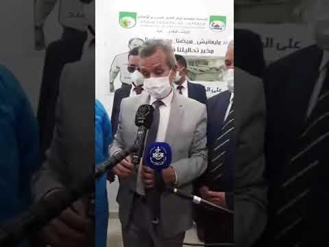 - لحظة وصول وزير الصحة الى بسكرة بمستشفى حكيم سعدان - الجزء الثالث
