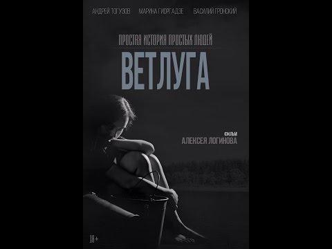 Дмитрий ЕвгЕньЕвич Голубев -