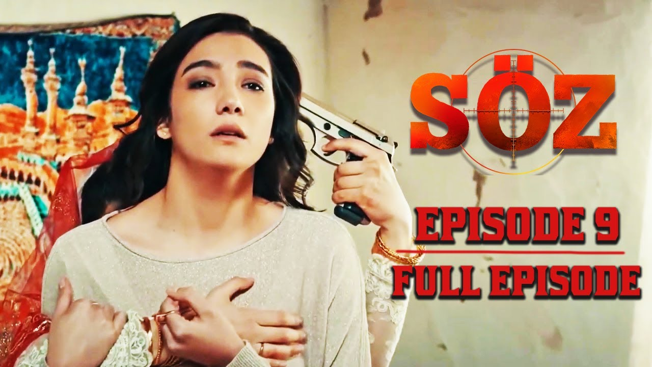 Download The Oath | Episode 9 (English Subtitles)