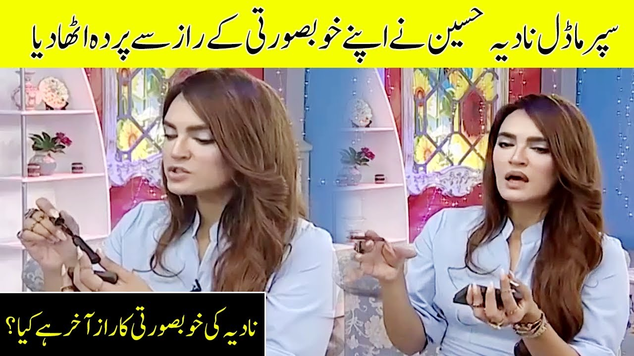 Super Model and Actress Nadia hussain giving beauty and Makeup tips  Desi  Tv