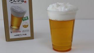 Food Sample Making Kit Beer ~ さんぷるん 自分で作る食品サンプルキット ビール thumbnail