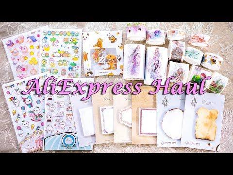 AliExpress Stationery Haul | Jan 2018
