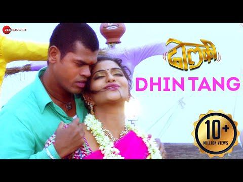 Dhin Tang | Dholki | Siddharth Jadhav & Kashmira Kulkarni