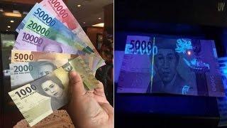 vuclip Penampakan Gambar-gambar Tersembunyi Dalam Uang Kertas Baru Indonesia