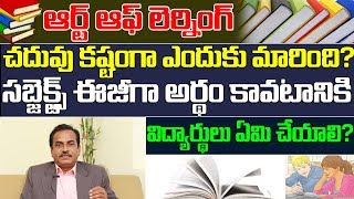 S.Gamanam, NLP Master Practitioner about How to Study Effectively | Study Techniques | Study Tips