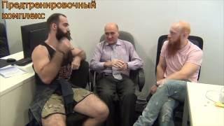 видео Предтреники с геранью