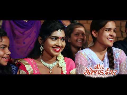 B A SECOND YEAR - Official Trailer Full HD Chhattisgarhi Film B A SECOND YEAR 2017