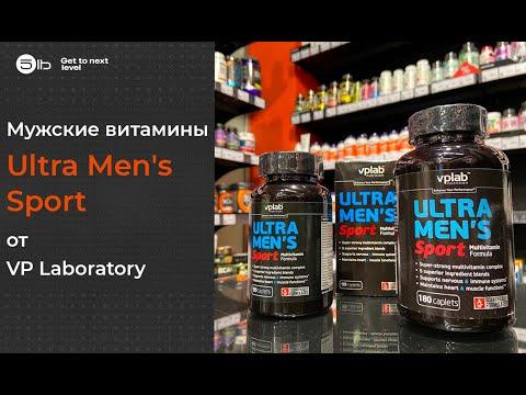 Мужские витамины Ultra Men\'s Sport Multivitamin Formula от VP Laboratory. Краткий обзор товара.