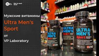 Мужские витамины Ultra Men's Sport Multivitamin Formula от VP Laboratory. Краткий обзор товара.