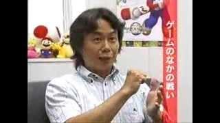 NNN ドキュメント'05/宮本茂