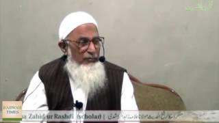Ahmadiyya Muslim Ch Zafrullah Khan took part in Washing of the Kaaba, Mecca