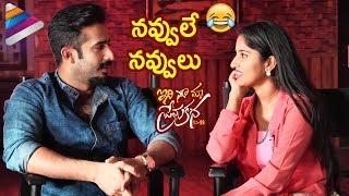 Anchor Ravi & Meghana Best Funny Act | Idi Maa Prema Katha Movie Interview | Telugu Filmnagar