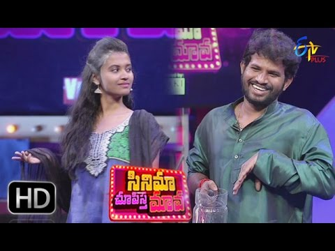 Cinema Chupista Mava | 8th December  2016 | Full Episode 56| ETV Plus