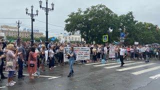 Мощные протесты в Хабаровске / LIVE 01.08.20