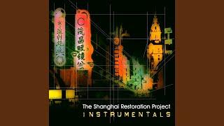 Babylon of the Orient (Instrumental)