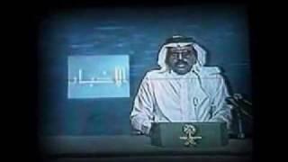 علي بن محمد  زمان اول.flv