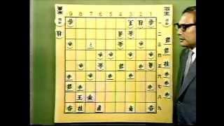 (将棋)羽生 善治vs米長 邦雄 1986年 #5 thumbnail