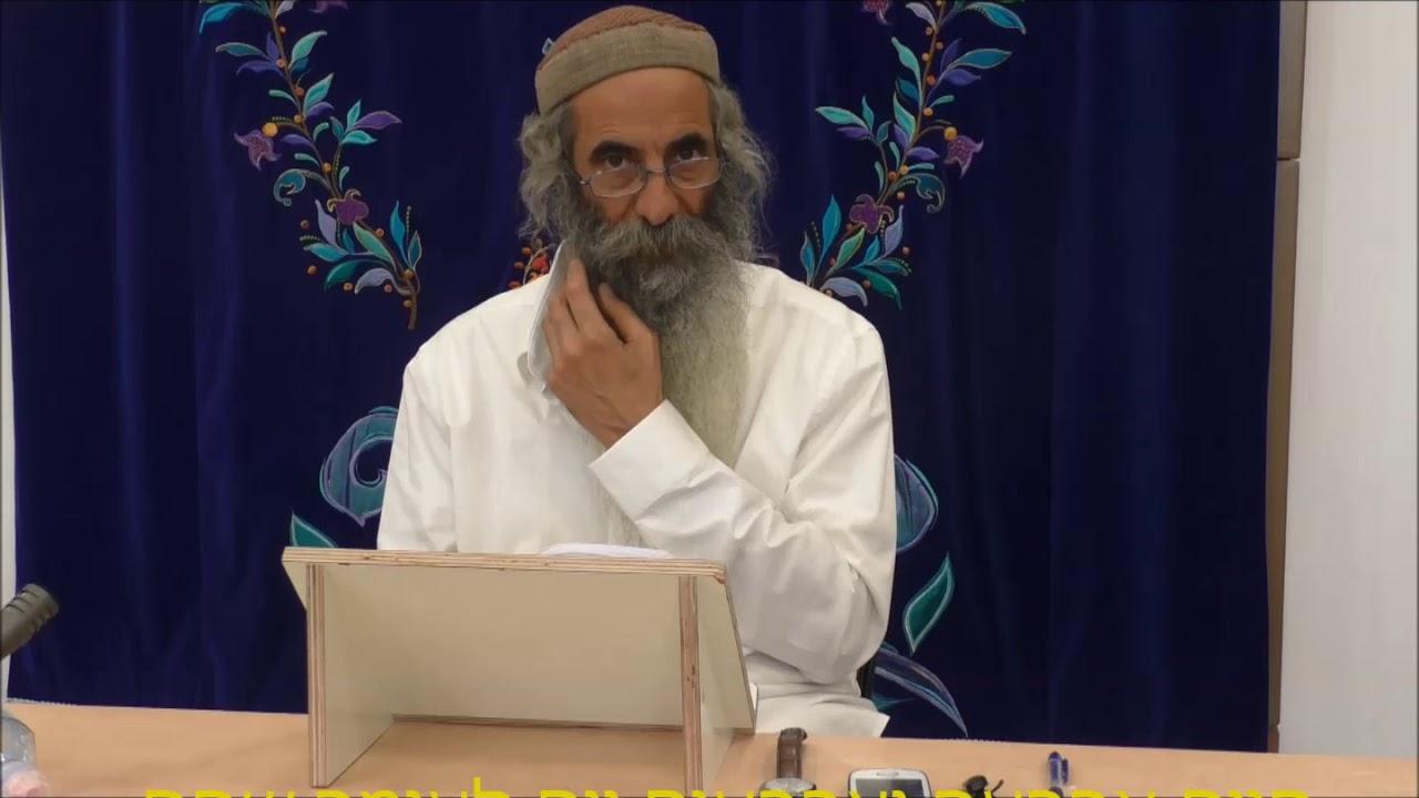 ספירת העומר היום ארבע וארבעים יום לעומר מפי רבי יעקב יוסף כהן