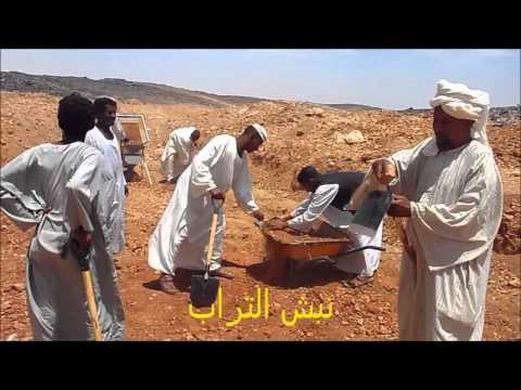 Gold in Sudan Desert استخلاص الذهب في صحراء السودان