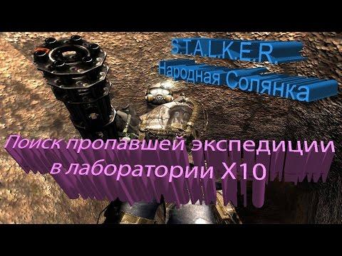 TES 5: Skyrim - Гильдия воров (прохождение), как вступить