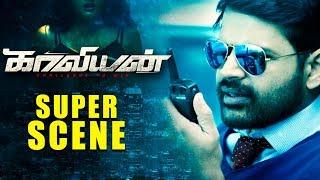 Kaaviyyan   2019 Latest Tamil Movie   Super Scene   Shaam   Athmiya   Sridevi Kumar