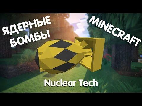 Оружие Fallout 3