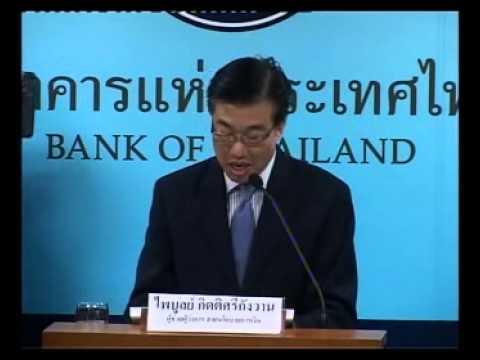 แถลงข่าวรายงานนโยบายการเงิน ฉบับเดือนกรกฎาคม 2556