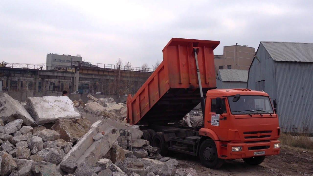 прием скола бетона в москве