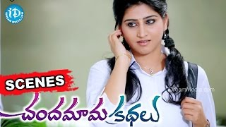 Chaitanya, Shamili Sounderajan First Look - Chandamama Kathalu Movie