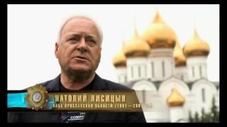 Благотворитель. Аркадий Мамонтов. Кинофестиваль «РАДОНЕЖ» 2016