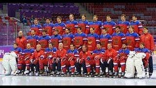 Сборная России по хоккею в Сочи 2014 Мы будем бороться только за золото