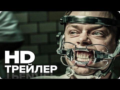 Лекарство от здоровья (2017) - Русский трейлер #2 [HD] | Ужасы (16+) | 20th Century FOX